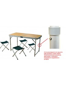 Стол Camping World CW Convert Table Mini Plus 4