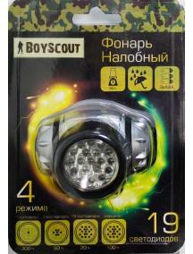 """Boyscout """"4 режима"""" налобный фонарь"""