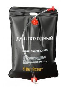 Boyscout «В походе» походный душ
