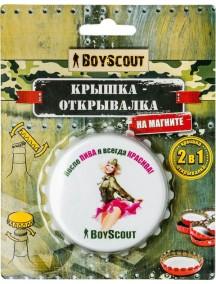 Boyscout крышка-открывалка