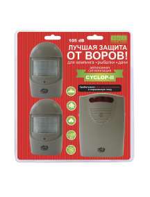 Автономная кемпинговая сигнализация Camping World CYCLOP 2