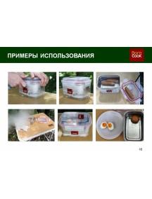 Система приготовления пищи без огня Barocook 850 мл