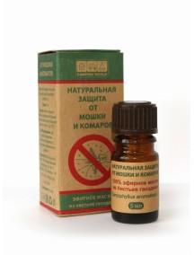 Натуральная защита от мошки и комаров CW (масло гвоздики, 5 мл)