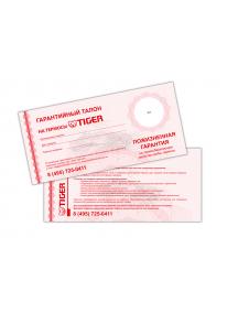 Термоконтейнер для первых или вторых блюд Tiger MCL-A038 Cream Pink, 0.38 л